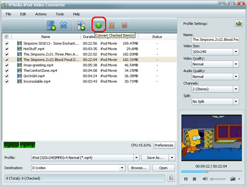 Set The Output Format Destination Folder